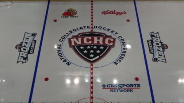 NCHC Hockey Rink.